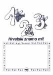 1, 2, 3 hrvatski znamo mi - djelatni listi