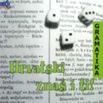 Hrvatski znaš i ti (gramatika)
