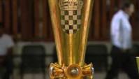 Hrvatski kup pokal