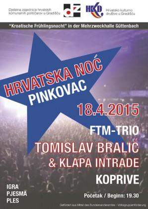 plakat hrvatska noc 2015