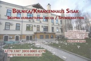 flyer za humanitarnuakciju za bolnicu u Sisku