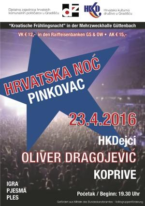 hrvatska noc pinkovac 2016